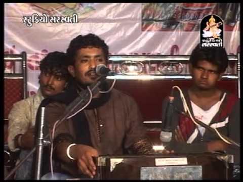 Video Pashwari Live Dayro - Rajbha Gadhvi - Part - 1 download in MP3, 3GP, MP4, WEBM, AVI, FLV January 2017