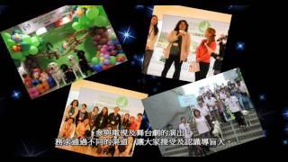 <h5>中心成立五週年紀念短片(2k)中英字幕(HKSEDS)</h5>