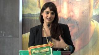 Actress Mandy Takhar talks about her upcoming Movie Biriyani