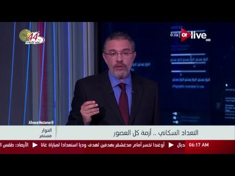 العرب اليوم - شاهد: رابط البث المباشر لقناة