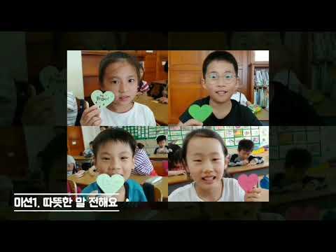 인천만수초등학교