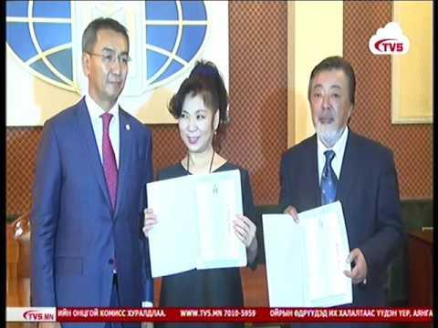 Японы алдарт  уран бүтээлчид Монгол Улсын Соёлын элч боллоо