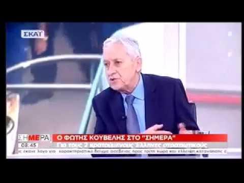 Φ. Κουβέλης: Συνεχίζονται οι πιέσεις για την απελευθέρωση των Ελλήνων στρατιωτικών