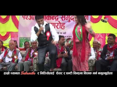 (Pashupati sharma Live performance - Duration: 13 minutes.)