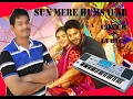 Sun Mere Humsafar | cover music with lyrics | korg pa50sd