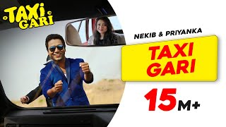 Nonton Taxi Gari   Nekib   Priyanka   Pankaj Ingti   Superhit Assamese Song 2016 Film Subtitle Indonesia Streaming Movie Download