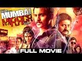 Hindi Movies 2016 Full Movie  Mumbai Mirror  Bollywood Action Movies  English Subtitles waptubes