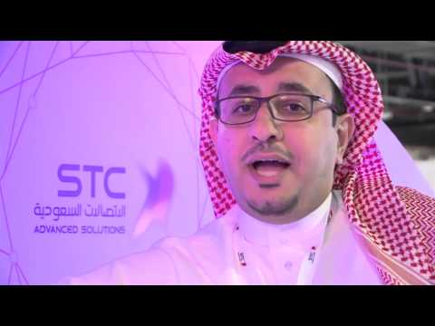 STC Interview 2