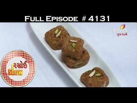 Rasoi Show - 17th October 2016 - રસોઈ શો - Full Episode