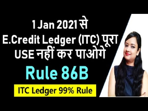 Rule 86B of GST restricts the use of Electronic Credit ledger applicable from 1Jan 2021 99% ITC Rule