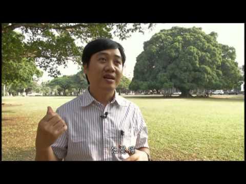 新住民幸福家庭生活短片競賽第1名 越南總統 臺灣女婿