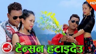 Tenson Hataideu - Tilakram Pokhrel Ft. Shankar BC & Kalpana Gharti