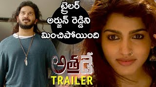 Video Athadey Latest Telugu Movie Trailer   Dulquer Salmaan   Neha Sharma MP3, 3GP, MP4, WEBM, AVI, FLV Juni 2018