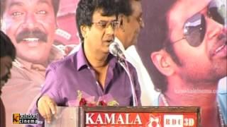 Vivek at Adhu Vera Idhu Vera Movie Audio Launch