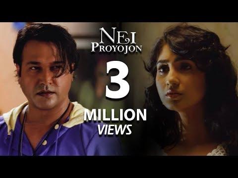Nei Proyojon | নেই প্রয়োজন | Asif Akbar | Bangla new song 2017