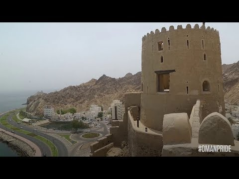 Video: See the view from Muscat's iconic Muttrah Fort