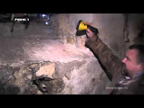 Що приховують підземелля у приміщенні колишньої в'язниці у Здолбунові? [ВІДЕО]