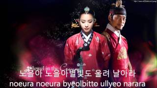 Video Dong Yi - Walking On A Dreamy Road - [Original Sound Track] - [Korean + English Lyrics] MP3, 3GP, MP4, WEBM, AVI, FLV Maret 2018
