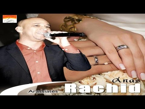 Rachid Anas - Mouray Ithri Ojana (видео)