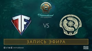 Freedom vs Guess, The International 2017 Qualifiers [Merving]