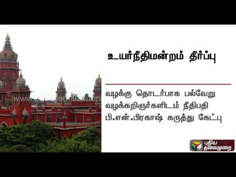 Approach-magistrate-court-if-police-refuse-to-file-FIR-Madras-HC