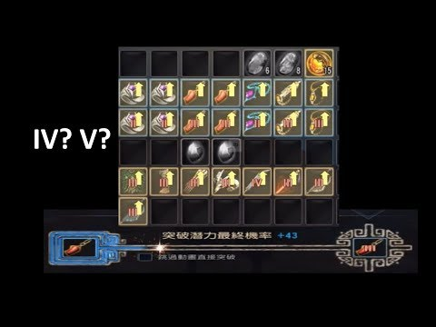 [BDO] IV? V? Enhancing Gears And Accessories