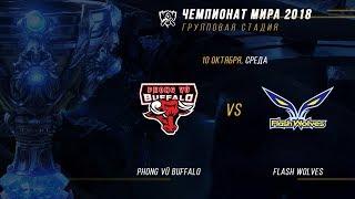 PVB vs FW — ЧМ-2018, Групповая стадия, День 1, Игра 3 / LCL