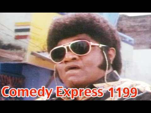Comedy Express 1199 || Back to Back || Telugu Comedy Scenes
