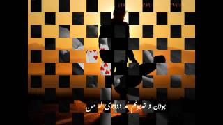 Mohsen Chavoshi Saboori Kurdish Subtitle