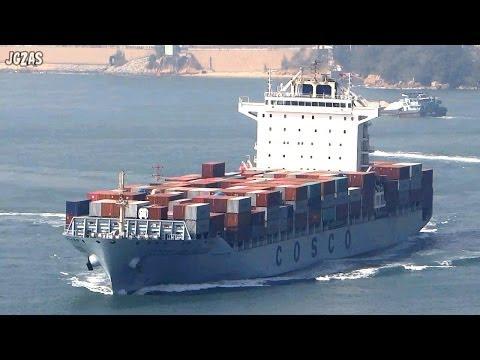 [船] COSCO WELLINGTON Container ship コンテナ船 Hong Kong Off 香港沖 2014-JAN