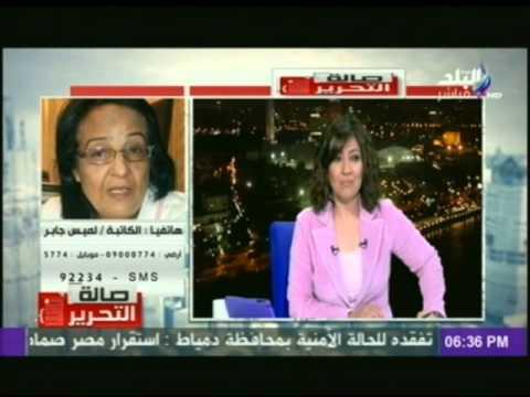 لميس جابر: السيسي أكد أن من انتخبوا مرسي  وطنيون