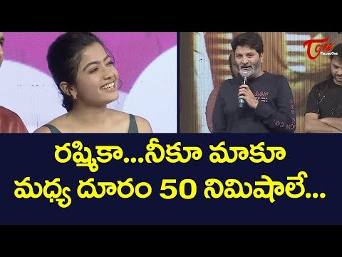 Trivikram Speech at Bheeshma Pre Release Event | Nithiin | Rashmika | TeluguOne Cinema