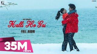 Kalli Ho Gai : Jass Manak (Official Song) Latest Punjabi Songs | GK.DIGITAL | Geet MP3