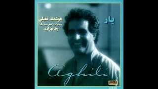 Hooshmand Aghili - Zemestan |هوشمند عقیلی - زمستون