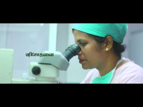 Multispeciality Hospital in Madurai | Best Hospital in India