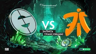 EG vs Fnatic, The International 2018, Group stage, game 2