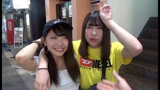 Video What Japanese Girls in Their 20s Think About Marriage and Money MP3, 3GP, MP4, WEBM, AVI, FLV Juli 2018