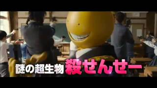 Nonton Assassination Classroom  Graduation   2016 Teaser  Film Subtitle Indonesia Streaming Movie Download