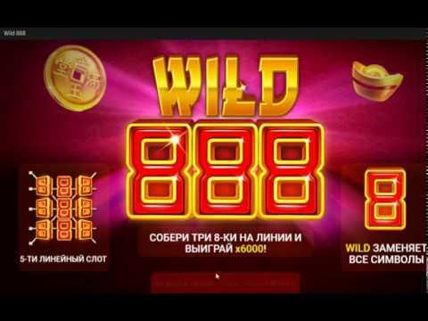 Казино с бонусом за регистрацию. бонусы лучших онлайн казино.