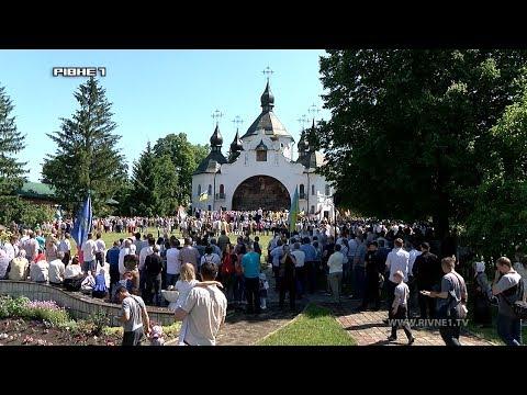 Берестечко-2017: приїзд Філарета, ярмарка та велелюдний натовп [ВІДЕО]