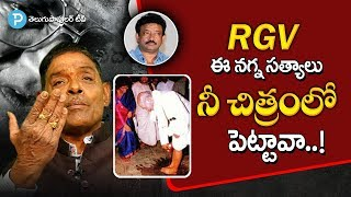 NTR Untold Story to RGV for upcoming Lakshmi's NTR : Tipparaju Ramesh Babu