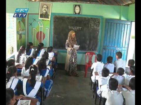 সারাদেশের প্রাথমিক বিদ্যালয়ে একই নকশায় শ্রেণিকক্ষ