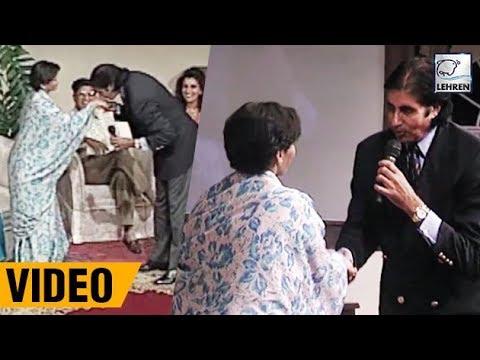When Amitabh Bachchan KISSED A Journalist In Public WATCH VIDEO | Lehren Diaries