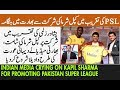 Indian Comedian Actor Kapil Sharma Slammed by Indian Media Crying on Kapil Sharma