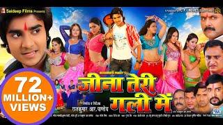 Video Jeena Teri Gali Mein - Super Hit Bhojpuri Movie 2016 - जीना तेरी गली में - New Bhojpuri Film MP3, 3GP, MP4, WEBM, AVI, FLV Agustus 2018