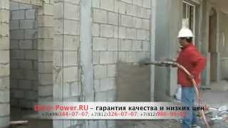 Штукатурка стен по маякам оборудованием DP-N1