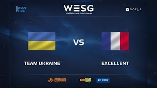 Team Ukraine vs Excellent, WESG 2017 Dota 2 European Qualifier Finals
