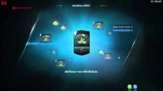 FBB TH Channel :fifa online 3 เปิดแพคตรุษจีนโครต.....เลย, fifa online 3, fo3, video fifa online 3