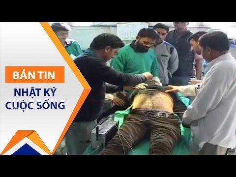 Cướp xe chở tiền tại Ấn Độ, 7 người thiệt mạng | VTC1 - Thời lượng: 49 giây.