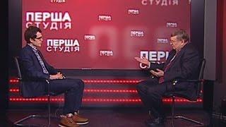 Poland-Ukraine: Education And Science. Persha Studiya (in Polish)